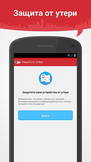 Trend Micro Dr.Safety 2017 скриншот 4
