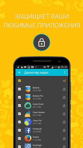 Speed BOOSTER: Memory Cleaner and CPU Task Manager скриншот 4