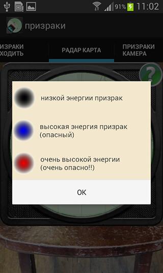Ghost скриншот 2