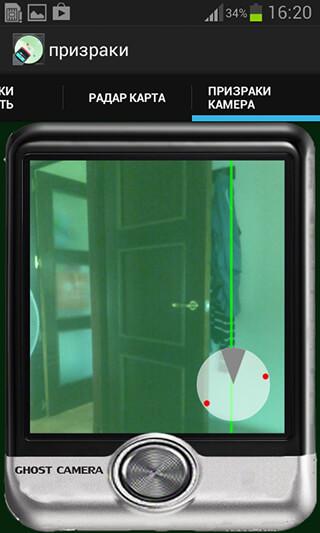Ghost скриншот 3