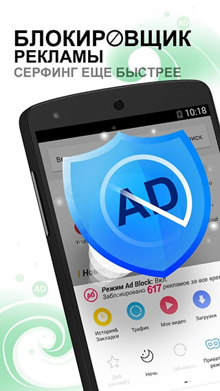 UC Browser: Fast Download Private and Secure скриншот 1