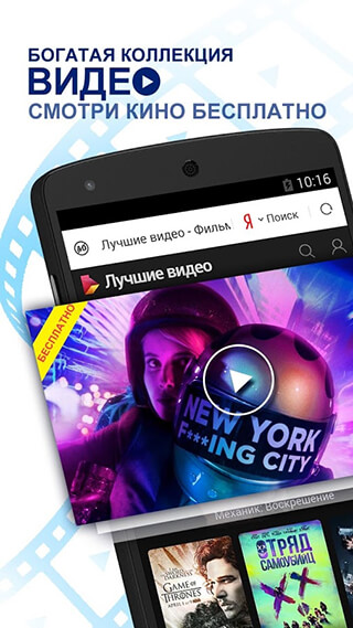 UC Browser: Fast Download Private and Secure скриншот 2