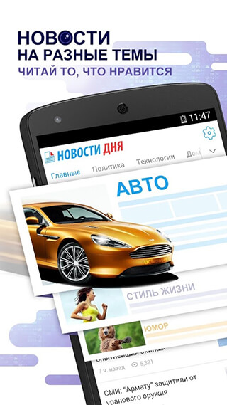 UC Browser: Fast Download Private and Secure скриншот 3
