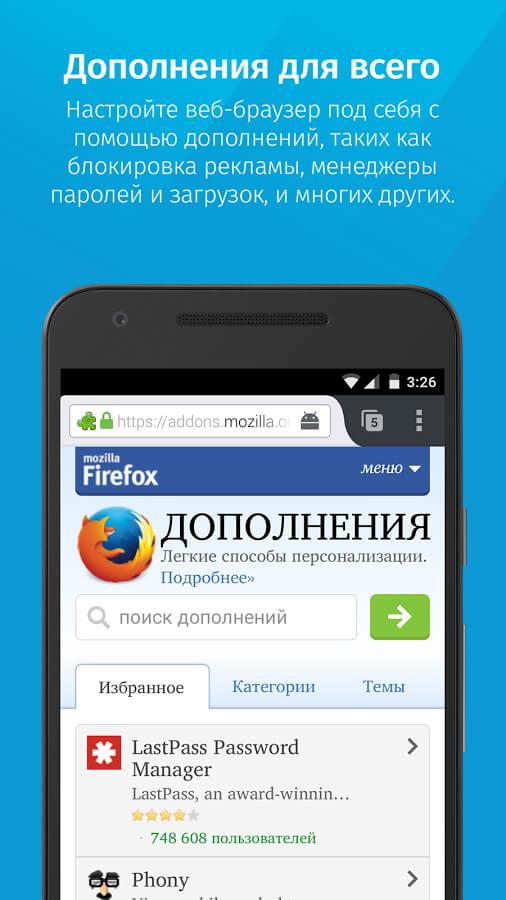Firefox 55.0.2