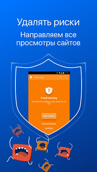 CM Browser: Adblock, Fast Download, Privacy скриншот 3