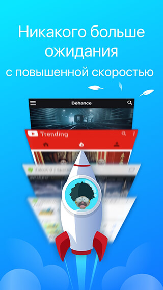 CM Browser: Adblock, Fast Download, Privacy скриншот 4