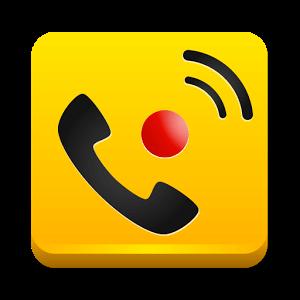 Запись звонка (Call Recorder)