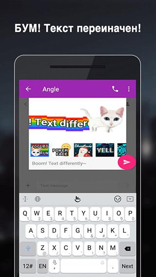 TouchPal Emoji Keyboard: Emoji, Theme, Sticker, GIF скриншот 1