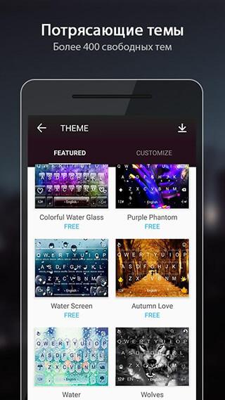 TouchPal Emoji Keyboard: Emoji, Theme, Sticker, GIF скриншот 2