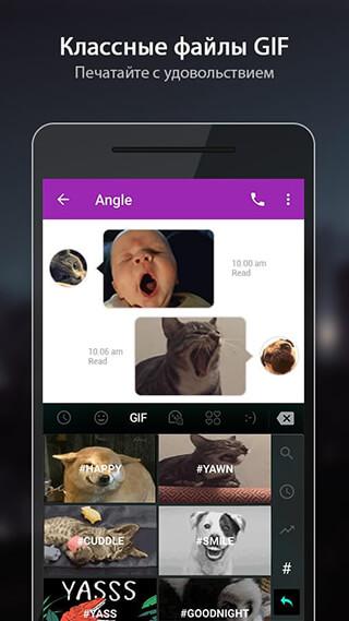 TouchPal Emoji Keyboard: Emoji, Theme, Sticker, GIF скриншот 4