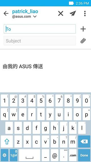 ASUS Email скриншот 3