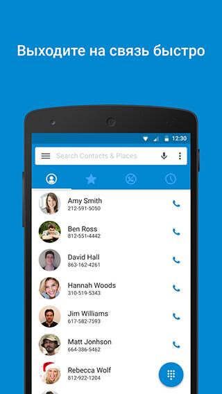 Caller ID and Call Recorder: CallApp скриншот 4