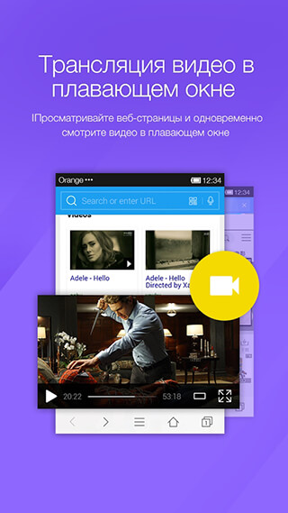 DU Browser: Browse Fast and Fun скриншот 4