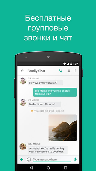 Talkray: Free Calls and Texts скриншот 1