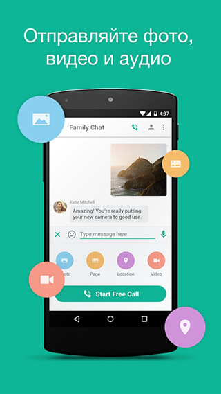 Talkray: Free Calls and Texts скриншот 2