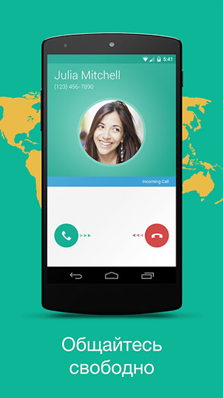 Talkray: Free Calls and Texts скриншот 3