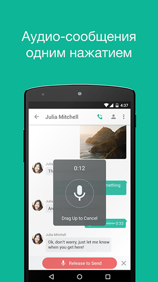 Talkray: Free Calls and Texts скриншот 4