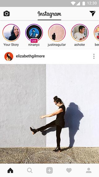 Instagram скриншот 1