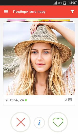 Dating App and Chat: W-Match скриншот 1