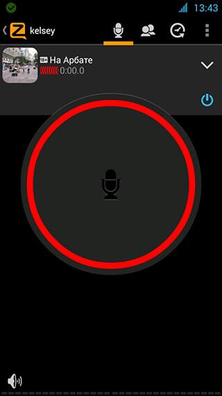Zello PTT Walkie Talkie скриншот 1