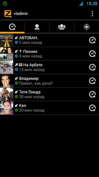 Zello PTT Walkie Talkie скриншот 2