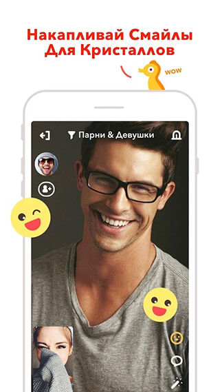 HOLLA: Best Random Video Chat скриншот 3