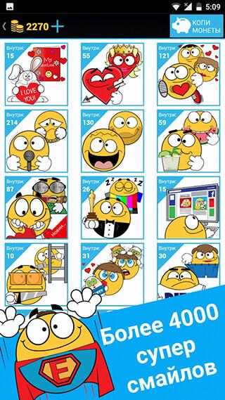 Emojidom Emoticons for Texting, Emoji for Facebook скриншот 1