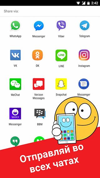 Emojidom Emoticons for Texting, Emoji for Facebook скриншот 3