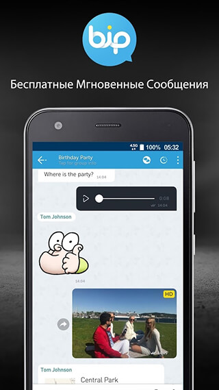BiP Messenger скриншот 1