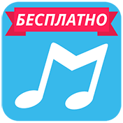 Free Music MP3 Player Download иконка