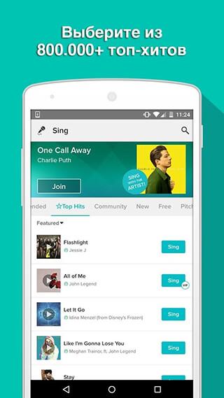Sing Karaoke by Smule скриншот 2
