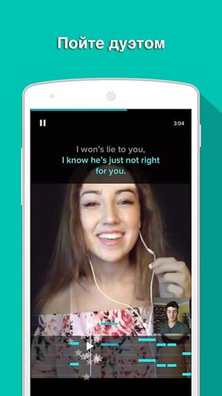 Sing Karaoke by Smule скриншот 3