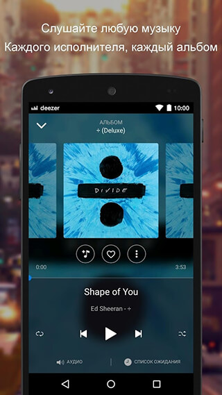 Music Streaming, Songs, Albums and Radio: Deezer