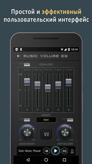 Music Volume EQ + Bass Booster скриншот 2
