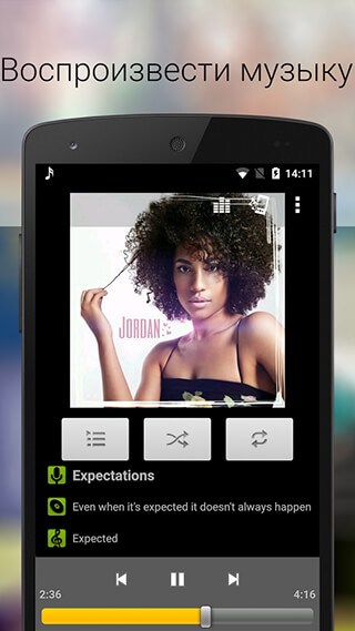 Music Player: Audio Player and MP3 Player скриншот 2