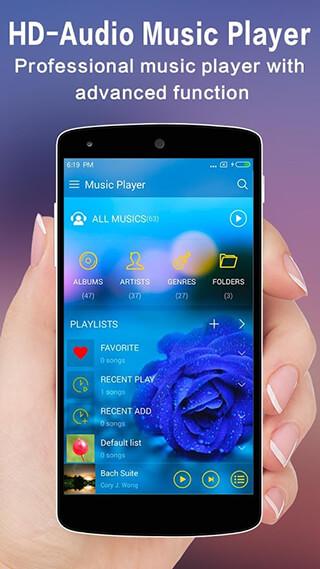 Music Player скриншот 1