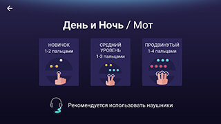 Piano Play and Learn Free Songs. скриншот 3