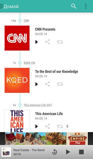 TuneIn Radio: Stream Sports, Music and Podcasts