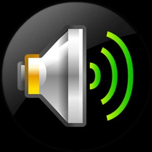 Усилитель звука (Sound Booster)