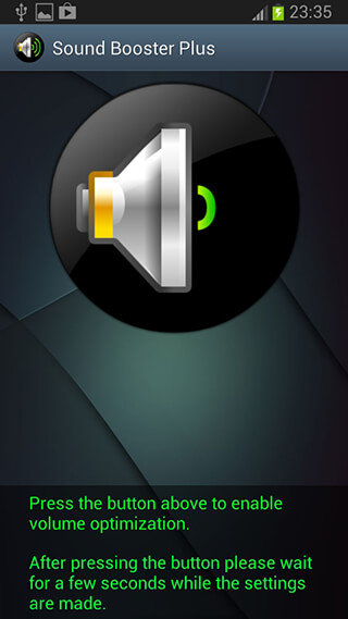 Sound Booster скриншот 1