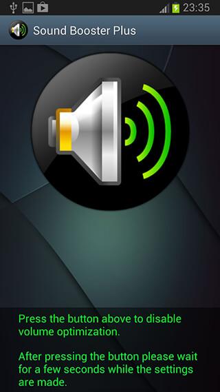 Sound Booster скриншот 4