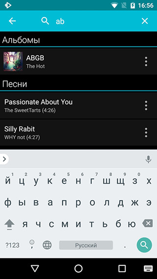 Rocket Player: Music Player скриншот 1