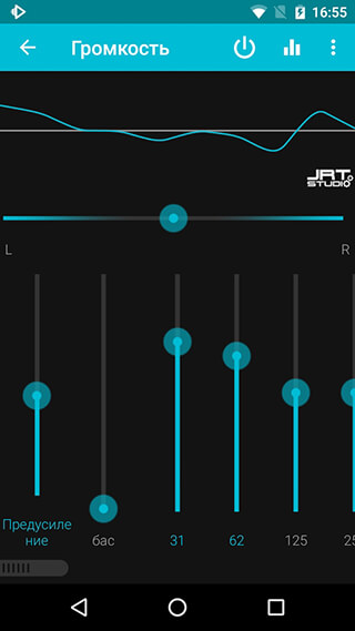 Rocket Player: Music Player скриншот 4