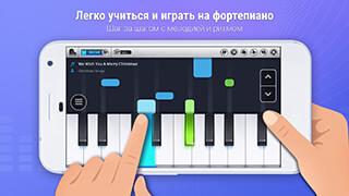 Pianist HD: Piano + скриншот 1
