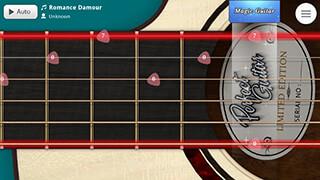 Guitar + скриншот 1
