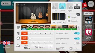 Guitar + скриншот 2