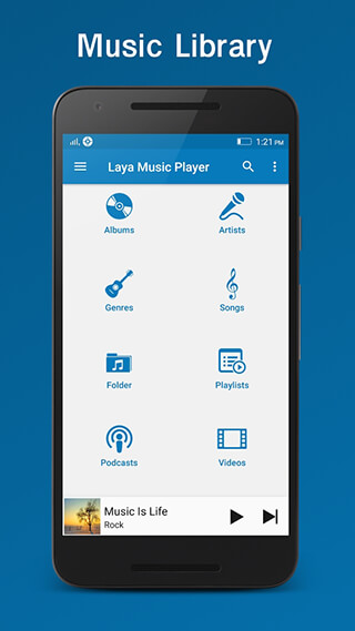Laya Music Player скриншот 3