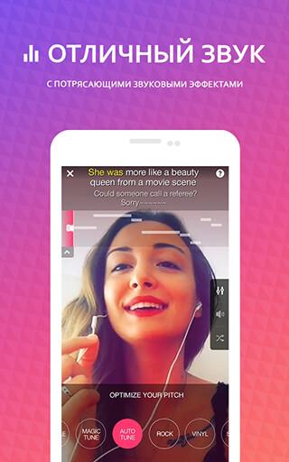 StarMaker: Sing Free Karaoke Songs скриншот 4