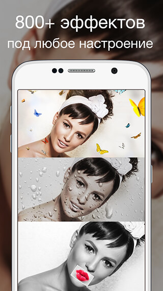 Photo Lab Picture Editor: Face Effects, Art Frames скриншот 3