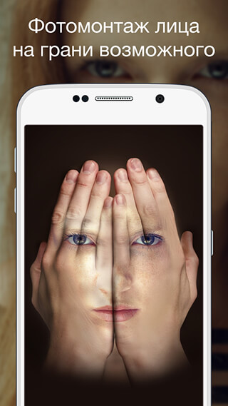Photo Lab Picture Editor: Face Effects, Art Frames скриншот 4